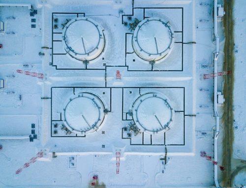 ПАО «Транснефть» ввело в эксплуатацию головную перекачивающую станцию «Шилово-3»